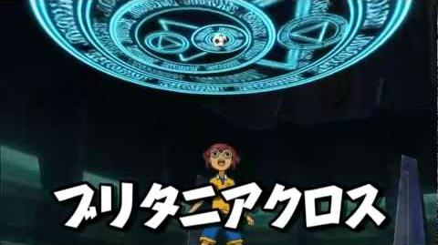 Inazuma Eleven GO Britannia Cross (ブリタニアクロス)