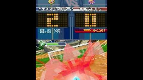 Inazuma eleven 3 Challenge to the world - God Hand X