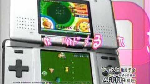 Nintendo DS Launch JP TV Spot