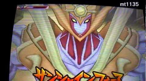 3DS イナズマイレブンGO 新必殺技 サンシャインフォース