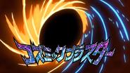 EP20 Ares - Explosión Cósmica