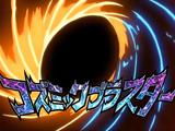 Explosión Cósmica
