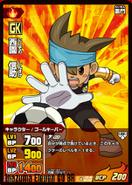 151px-Nishizono in TCG