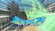 Kazaana Drive Wii Slideshow 6