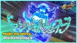 Majin The Wave Ola Demoniaca Inazuma Eleven - Orion no Kokuin