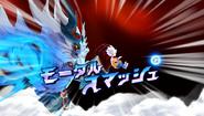 Mortal Smash Wii Slideshow 9