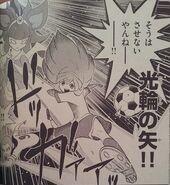 Amaterasu (Manga Japonés)