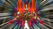Gigante de Fuego Surtur (VJ-Wii)
