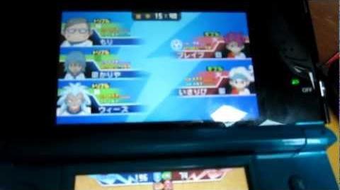 Inazuma Eleven Go Shine Shinkan Judge Bloody Encore