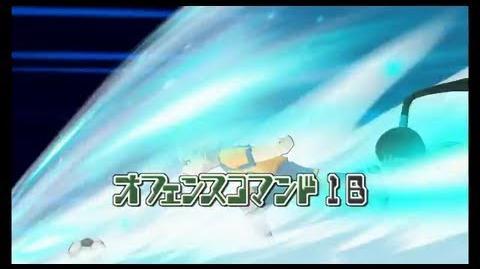 Inazuma Eleven Go Strikers 2013 Offense Command 18