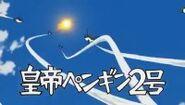 200px-Inazuma Eleven Go (イナズマイレブン Go) - Emperor Penguin No 2 皇帝ペンギン2号-19