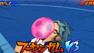 Pompa de Chicle 3DS 5