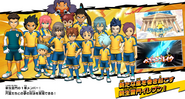 Raimon Chrono Stone in the Wii Game