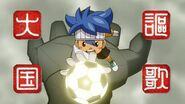 Shinsuke 48