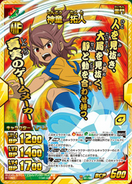 Shindou Mixi Maxed in the TCG