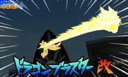 Disparo Dragón 3DS (2)