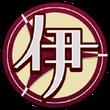 Inakuni Emblema