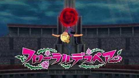 Inazuma Eleven GO VS Danball Senki W (イナズマイレブンGO vs ダンボール戦機W) Floral Despair (フローラルデスペア) HD