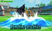 Remolino acuático 3DS 1