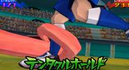 Presa Tentáculo 3DS 5
