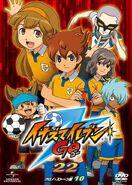 DVD GO 22