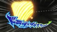 Dragon Blaster InaDan HQ 9