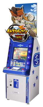 Inazuma Eleven Bakunetsu Soccer Battle (Arcade)