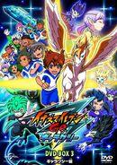 Inazuma Eleven GO DVD BOX 3 - Galaxy (Portada)