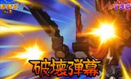 Bombardero Destructivo 6
