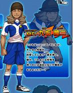 Kusaka 02