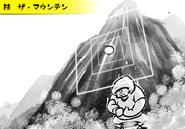 La Montaña (Concepto)