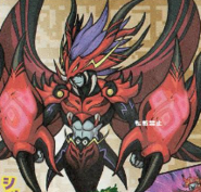 RyuujinCorogaonScans