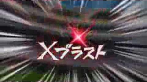 X Blast