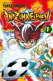 Inazuma01 3