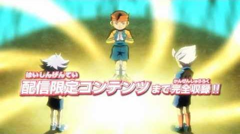 TGS 12 Inazuma Eleven 1,2,3 Legend of Mamoru Endo Trailer
