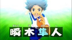 Hayato anime