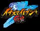 IE GO JP logo