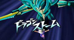 Dragon Storm GO Strikers