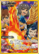 Sword of fire in TCG
