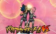 Baile de Mariposas (GO-3DS)