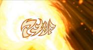 Fuego supremo 8