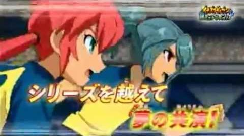 Inazuma Eleven Chou Jigen Dream Match Trailer-0