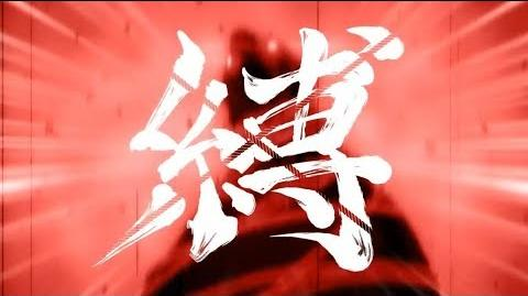 【アレスの天秤】北極グマ2号 VS 必殺クマゴロシ 縛 (後編)【イナイレ】