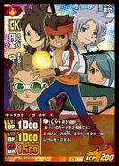 Carta de Inazuma Eleven Go! Especial