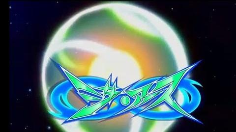 Inazuma Eleven GO Galaxy Episode 43 イナズマイレブンGO ギャラクシー 43 The Earth ∞ ジ・アース∞