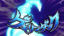 Clavada de Ira (Anime-EP37G)