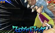 Colmillo de Cocodrilo 3DS 4