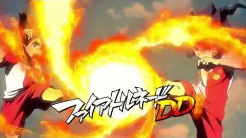 Inazuma Eleven GO VS Danball Senki W (イナズマイレブンGO vs ダンボール戦機W) Fire Tornado DD (ファイアトルネード DD) HD-0