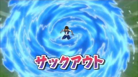 Inazuma Eleven GO Galaxy 6 - Suck Out (サックアウト) HD