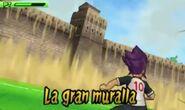 Gran muralla 3DS 4